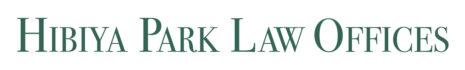 Hibiya Park Law Offices